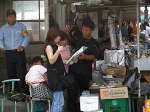 20040815東大門.jpg