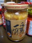 豆腐乳-醸.jpg