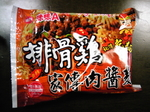排骨鶏 家傳肉醤麺.jpg