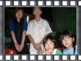 CIMG05721.jpg