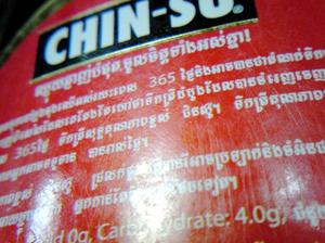 Chin-Su3.jpg