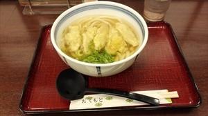 ごぼう天うどん (2)_R.jpg