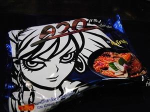インスタント麺.jpg