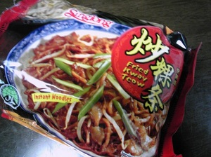 シンガポールインスタント麺1.jpg