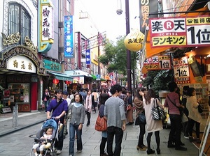中華街.jpg