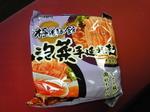 泡菜手延拉麺1.jpg
