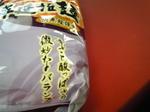 泡菜手延拉麺2.jpg