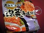 泡菜手延拉麺3.jpg