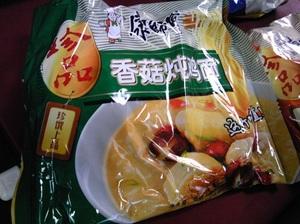 麺13.jpg