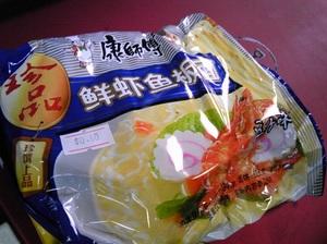 麺15.jpg