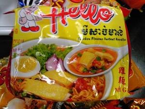 麺3.jpg