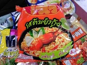 麺9.jpg