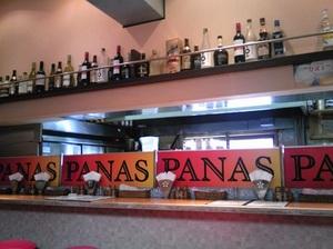 PANAS2.jpg