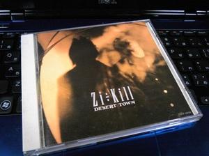 ZiKill.jpg
