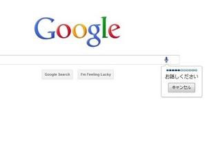 google.検索.jpg