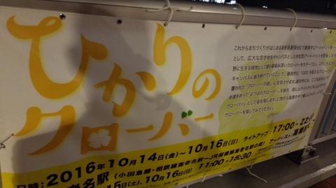 hikarinokuro-ba-.jpg